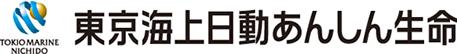 東京海上日動あんしん生命株式会社