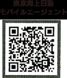 東京海上日動モバイルエージェント QRコード